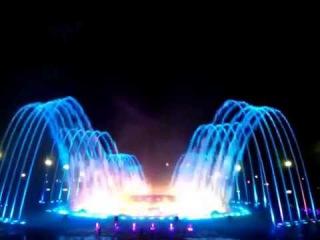 Цветной Краснодарский музыкальный фонтан