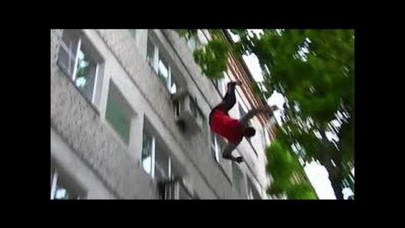 падения с балкона фото пошива