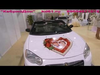 Авто на свадьбу в Ростове, аренда кабриолета в Ростове, кабриолет напрокат в Ростове (2)