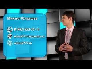 Пример 01: Видео-резюме