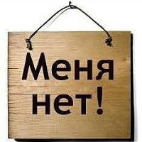 Евгений Отрок