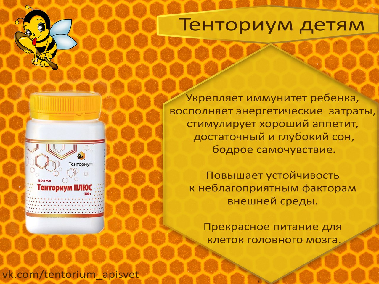 Простатит лечение тенториум что хуже цистит или простатит