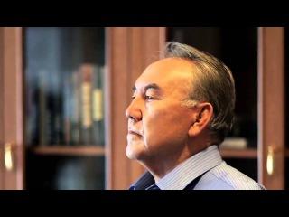 Нұрсұлтан Назарбаев: Келіңдер де, айналайын қазағым, байыңдар!