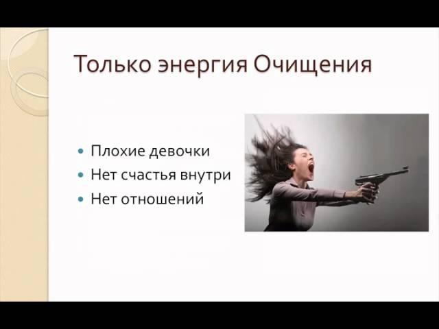🌺 Валяева Ольга 🌺 Женственность Возвращение к истокам ☘