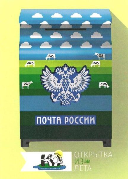 Почта россии музыкальные открытки, поздравлениями