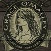 Grace O'Malley Port Pub