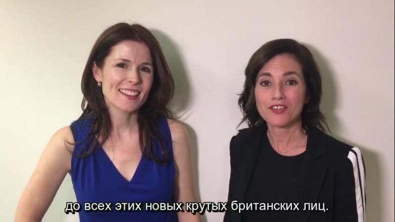 Интервью с Кэтрин Прайс и Натали Миллард