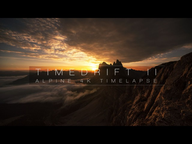 TIMEDRIFT II DOLOMITES 4K Временной дрейф 2