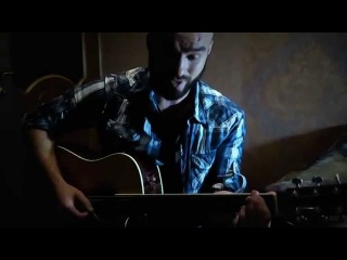 Баста ft. Тати - Моя вселенная (cover by Михаил Пащенко)