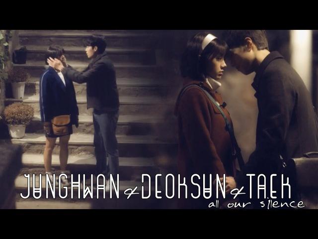 R1988 ► All our silence (Junghwan♥Deoksun♥Taek)