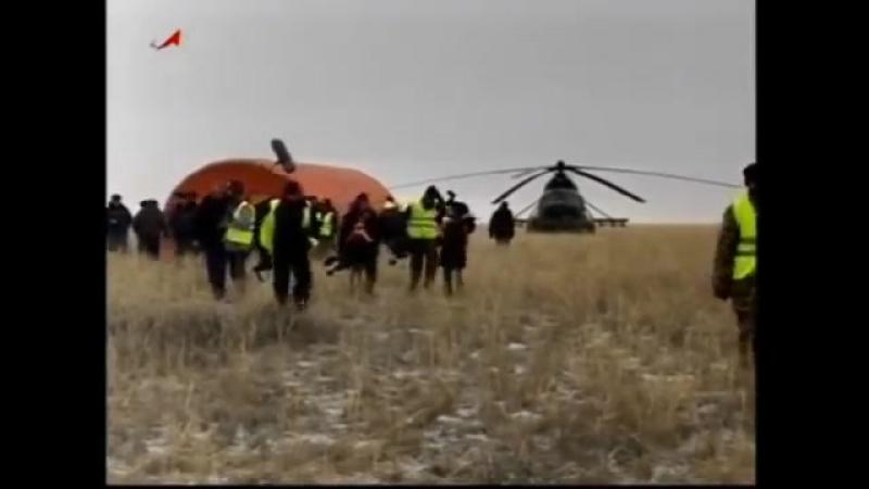 Приземление экипажа ТПК Союз ТМА-18М