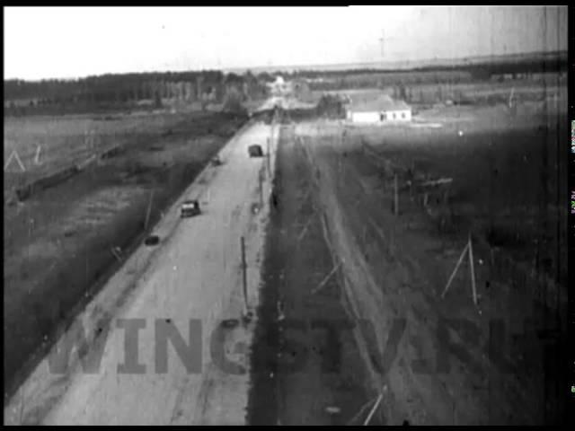 Штурмовка автодороги. /Low level mission - strafing convoys along the road.