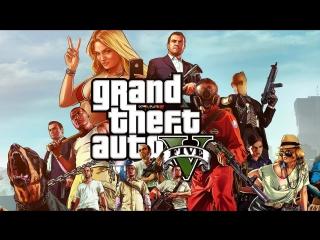 ВИДЕООБРАЩЕНИЕ О GTA 5! (Всем спасибо за внимание, ГТА 5 на канале уже есть, ждем релиза!)