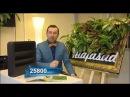 Компания Лафасад. Конкурс телеканала Ветта