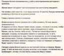 Віктор Псковський фотография #18