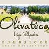 Olivateca