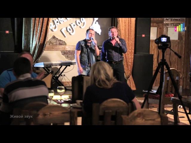 Ого, вот как поют в ресторанах. Послушайте