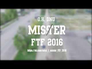 Miss & Mister FTF 2016. Promo. Приглашение
