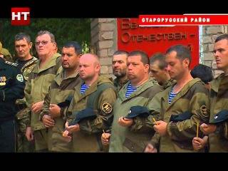 В д. Давыдово Старорусского района прошла церемония захоронения останков бойцов Красной армии