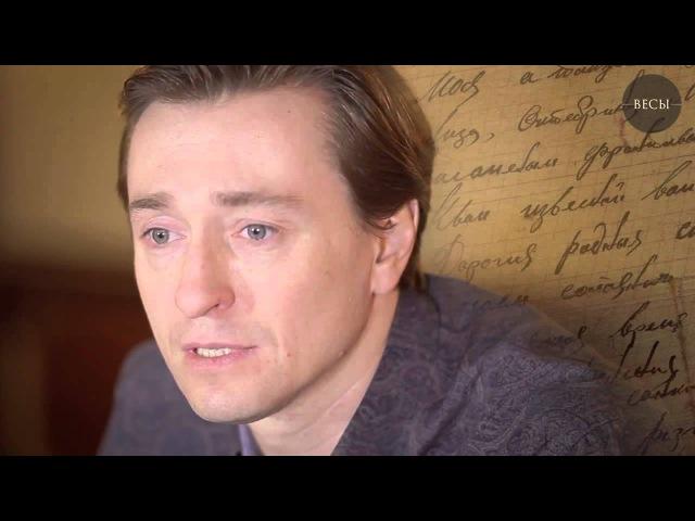Сергей Безруков читает «Я знаю, никакой моей вины…» Александра Твардовского