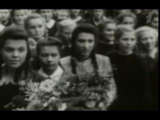 Тело государственной важности. Подлинная история Красной королевы