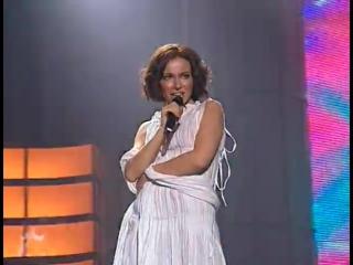 Екатерина Гусева - Два дыхания (Песня Года 2004 Отборочный Тур)