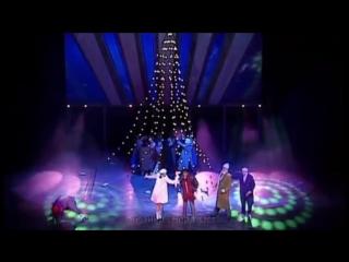 Новый Год  -- мюзикл Норд-Ост