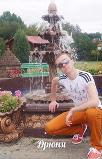 Хрулев Андрей