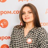 Анастасия Спирина