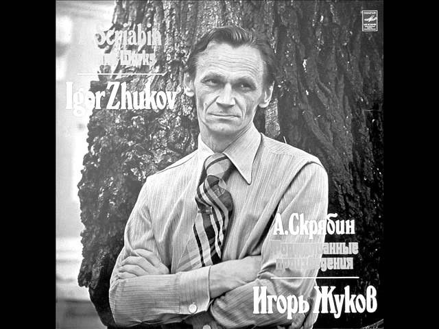 IGOR ZHUKOV plays SCRIABIN Recital 1980