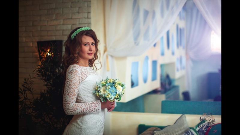 Пара№3 Юлия. Свадебный образ Backstage . Проект Ваша Особенная Свадьба