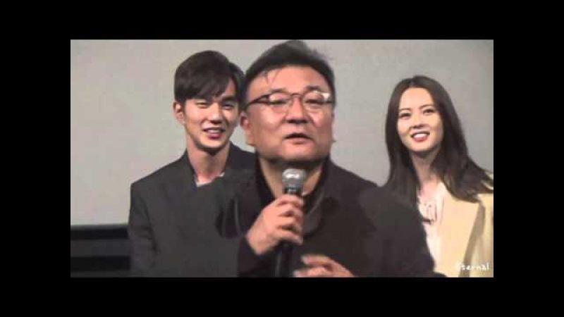 영화 조선마술사 무대인사 유승호 용산160102