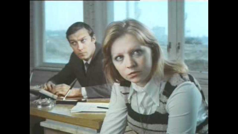 Премия (1974) Сергей Микаэлян