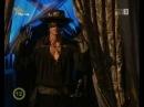 El Zorro la Espada y la Rosa Amor Gitano