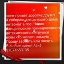 Личный фотоальбом Азиза Харамова