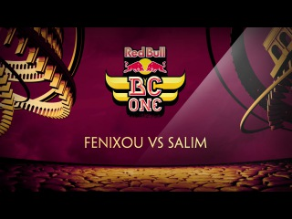 Fenixou vs Salim - 1/4 Final -  France Cypher 2015 by OckeFilms