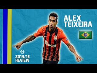 ALEX TEIXEIRA   Goals, Skills, Assists   Shakhtar Donetsk   2014/2015 (HD)