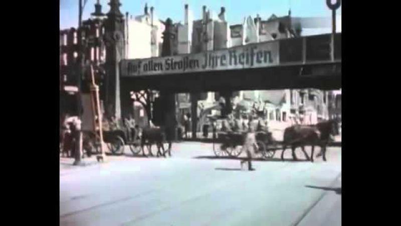 Едут едут по Берлину наши казаки