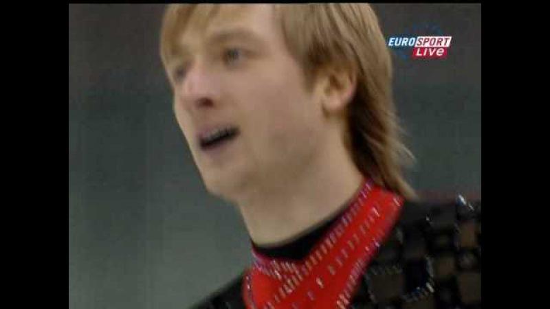 Evgeni Plushenko The godfather Lp Olympics 2006 (B. Eurosport)