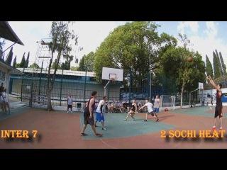 TROP BASKET 3x3 2016. 1-ый тур. Групповой этап. Inter vs Sochi Heat