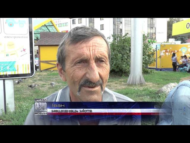 В Івано Франківську побільшало безхатьків