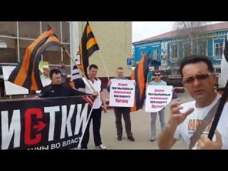 Митинг НОД Гуренков с.Кошки, Кошкинский район, Самарская область