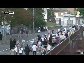 Прямая трансляция: Крестный ход в Киеве