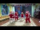 Танец Морозят гр Пчелки д/с Светлячок г. Топки. Наша версия