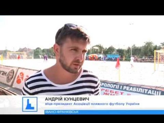 Івано-Франківськ приймає фінал Чемпіонату України з пляжного футболу
