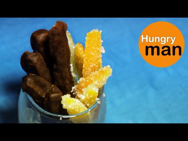 Цукаты из апельсиновых корок рецепт | Апельсиновый мармелад для куличей, пасок -- ГМ, №80