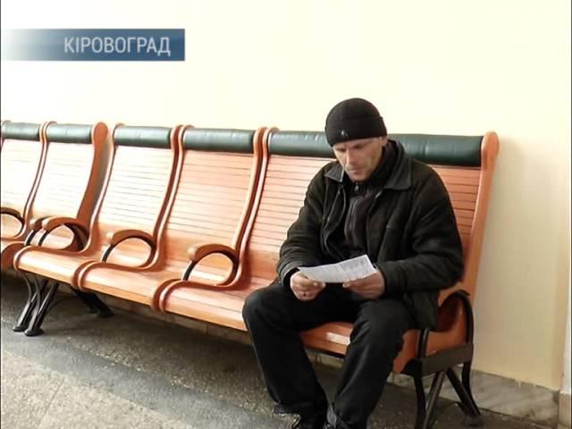 Кіровоградських безхатьків відігрівають у мобільному пункті