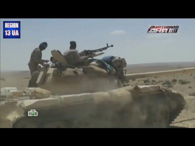 «Исламское государство» рассчитывает захватить нефтяные активы вне Сирии Мировые Новости Сегодня