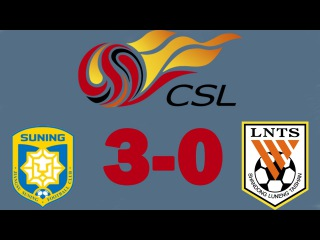 Jiangsu Suning 3-0 Shandong Luneng  (Alex Teixeira goal / Ramirez goal