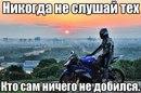 Персональный фотоальбом Александры Смолиной